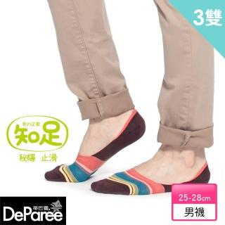 【蒂巴蕾Deparee】知足 隱形襪套-男-紳士條紋(3入)