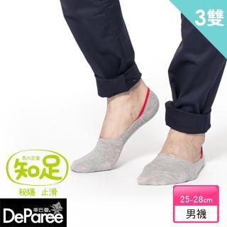 【蒂巴蕾Deparee】知足 隱形襪套-男-積木(3入)