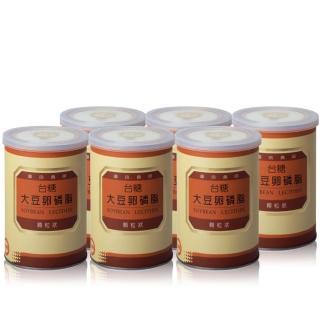 【台糖】大豆卵磷脂6罐