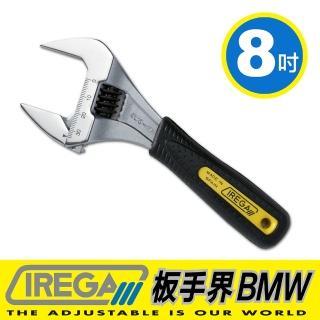 【IREGA】SWO 92大開口膠柄活動板手-8吋(活動板手)