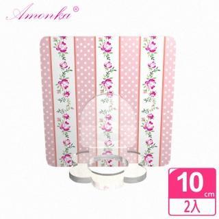 【AMONKA】3R神奇無痕掛勾花瓣造型乳液罐(法式鄉村-粉紅2入)