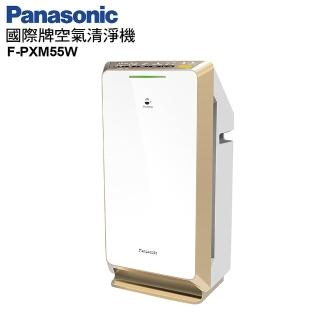 【Panasonic】國際牌空氣清淨機(F-PXM55W)
