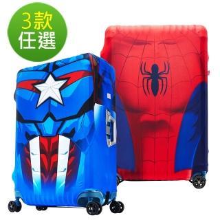 【Deseno】Marvel漫威英雄造型防刮彈性布行李箱箱套(L任選)