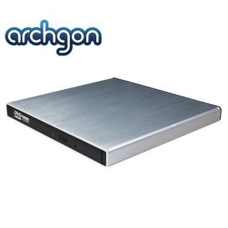 【Archgon 亞齊慷】Archgon 8X MD-8102-U2-mini 迷你超薄外接DVD燒錄機(高質感髮絲紋鋁合金)