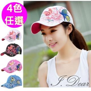 【I.Dear】韓系蝴蝶塗鴉風 時尚運動棒球帽(4色)