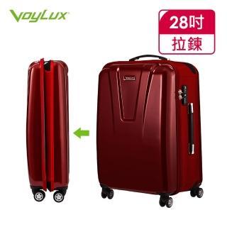 【VoyLux伯勒仕】VIP系列-28吋硬殼收摺專利八輪摺疊行李箱(酒紅色3889811)