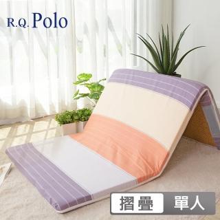 【R.Q.POLO】日式亞藤抗菌三折床墊/厚度5公分(多款花色任選-單人3X6尺)