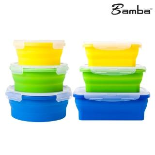 【Bamba】摺疊矽膠加大保鮮盒-六件組(540ml+800ml+1200ml長方形+圓形)