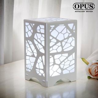 【OPUS 東齊金工】文創USB小夜燈 LED情境燈/金屬燈飾桌燈(NI-ve10W 光之葉脈_優雅白)