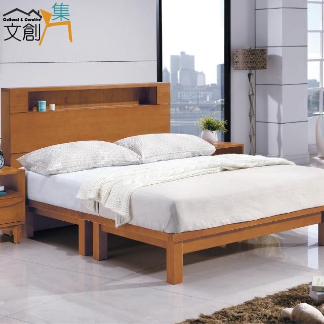 【文創集】凱悅  環保乳膠5尺實木雙人三件式床台組合(二色可選+銀奈米獨立筒床墊)
