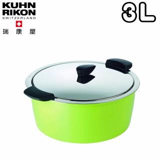 【瑞士Kuhn Rikon】HOTPAN休閒鍋3公升(綠色)