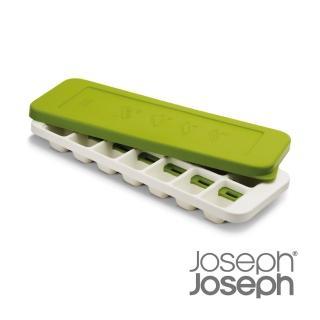 【Joseph Joseph】不多拿附蓋製冰盒(綠)