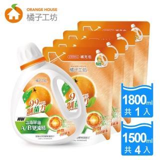 【橘子工坊】天然濃縮洗衣精-制菌力 1+4組(1800mlx1瓶+1500mlx4包)