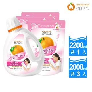 【橘子工坊】天然濃縮洗衣精-深層淨味 1+3組(2200mlx1瓶+2000mlx3包)