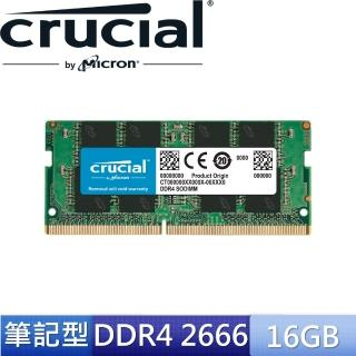 【Micron Crucial】NB-DDR4 2666/16G 筆記型RAM