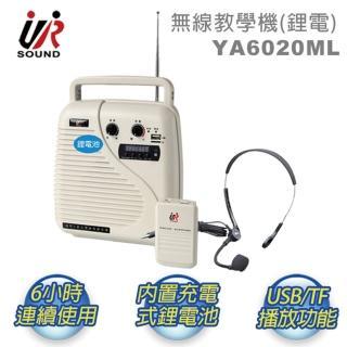 【UR SOUND】頭帶式麥克風USB/TF卡無線教學機YA6020ML(無線教學機、鋰電)