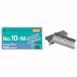【MAX】NO.10-1M 釘書針 盒裝20入