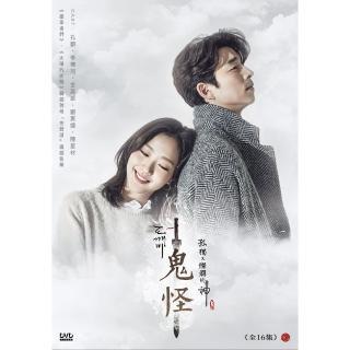 【弘恩影視】韓劇_孤獨又燦爛的神-鬼怪 DVD