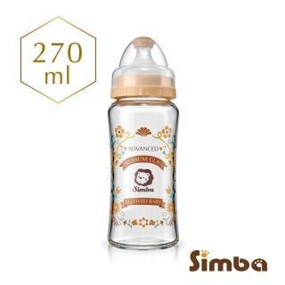 【小獅王辛巴】蘿蔓晶鑽寬口玻璃大奶瓶3支組(270ml)