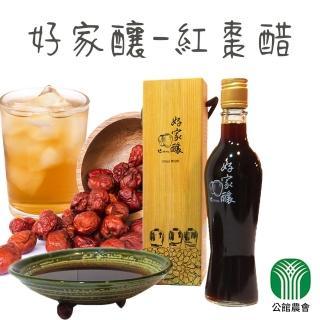 【公館農會】好家釀-紅棗醋(300ml/罐 x3瓶組)