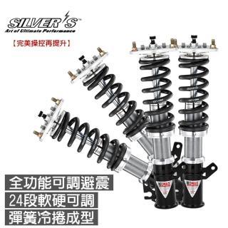 【SILVERS】西維斯 NEOMAX 避震器(適用於豐田YARIS 14年式)