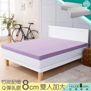 【House Door】記憶床墊 吸濕排濕表布8公分厚乳膠+記憶雙面兩用床墊(雙大6尺)