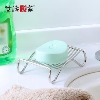 【生活采家】台灣製304不鏽鋼廚房用香皂架_2入組(#99411)