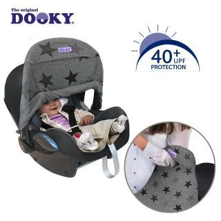 【荷蘭Dooky】抗UV手提汽座前遮陽罩-鉛灰星星