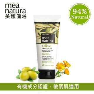 美娜圖塔-橄欖好吸收護手霜100ml 大樹