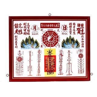 【開運陶源】乾坤太極八卦圖  30x26cm(5號)