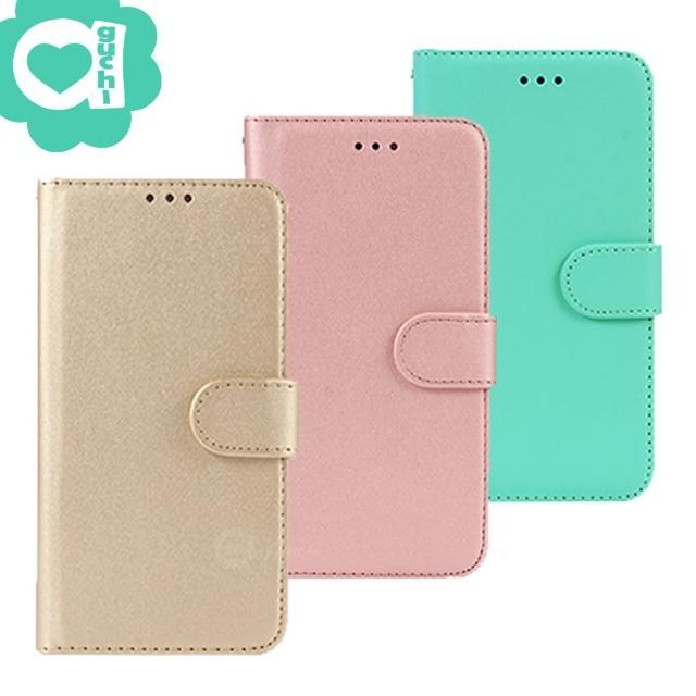 【Samsung】Galaxy Note 5柔軟羊紋二合一可分離式兩用皮套 側掀磁扣手機殼/保護套(金粉綠)