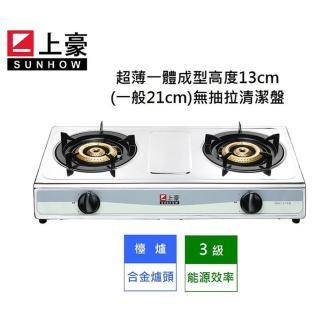 【上豪】不鏽鋼安全瓦斯爐 SH-2201 天然瓦斯 NG1  ★ 不含安裝 ★