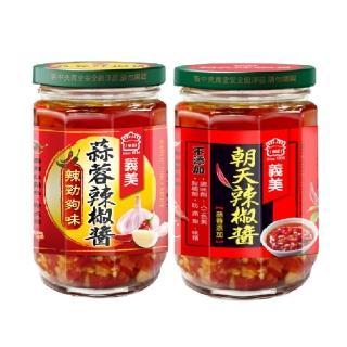 【義美】紅辣椒醬/朝天辣椒醬各1瓶(230g/罐)