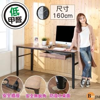 【BuyJM】工業風低甲醛防潑水160公分單抽屜穩重工作桌