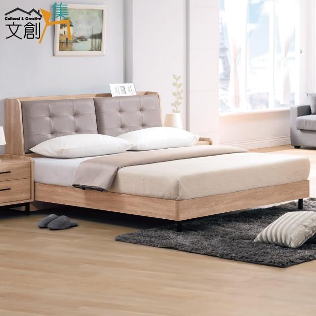 【文創集】黛博  環保乳膠5尺皮革雙人三件式床台組合(床頭箱+床底+銀奈米獨立筒床墊)