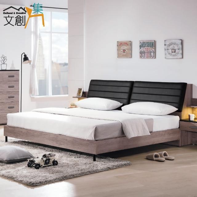 【文創集】梅琳   環保抗菌5尺皮革雙人三件式床台組合(床頭箱+床底+備長炭獨立筒床墊)