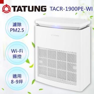 【TATUNG大同】智能清淨機(TACR-1900PE-WI)