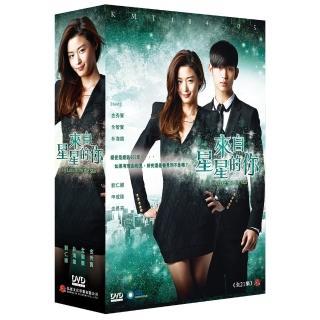 【弘恩影視】韓劇_來自星星的你 DVD