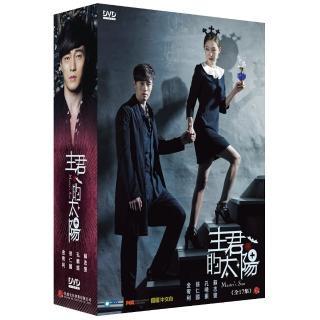 【弘恩影視】韓劇_主君的太陽 DVD