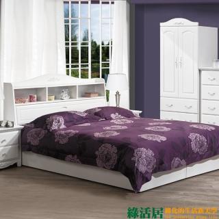 【綠活居】貝斯洛   天絲5尺雙人三件式床台組合(床頭箱+床底+銀奈米獨立筒床墊)