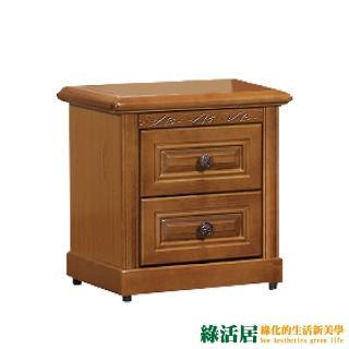【綠活居】凱爾特  時尚1.8尺實木床頭櫃