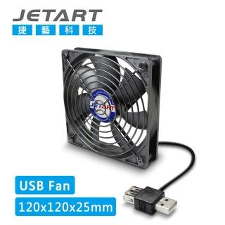 【JETART】12cm USB 靜音風扇 DF12025UB