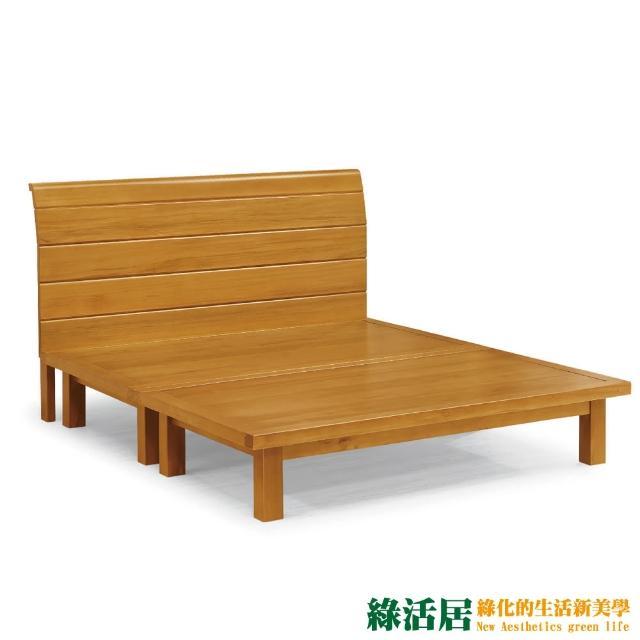 【綠活居】巴爾  時尚5尺實木雙人床台(不含床墊)