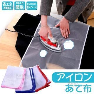 【kiret】日本 耐高溫 防燙墊布-高級衣物專用 熨衣隔熱墊 燙衣墊(熨燙布 熨衣 隔熱墊 防燙墊布)