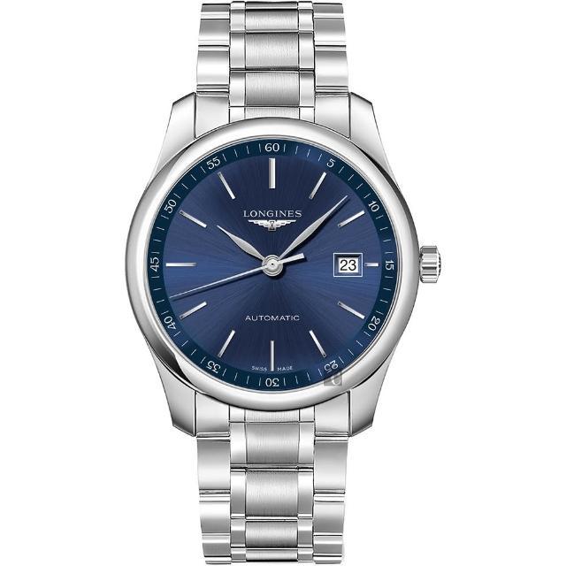 【LONGINES】浪琴 Master 巨擘經典機械錶-藍/40mm(L27934926)