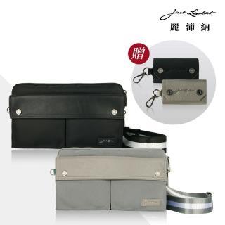 【麗沛納 Just Leplat】長型側背包 手工 真皮(手工包、真皮包、尼龍包、拼接包、多功能包)