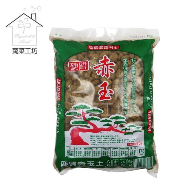 【蔬菜工坊】赤玉土3公升裝-粗粒