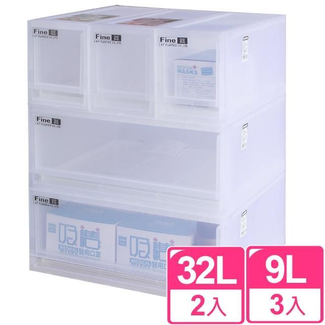 【I。SONA】積木抽屜整理箱五件組(大2小3)