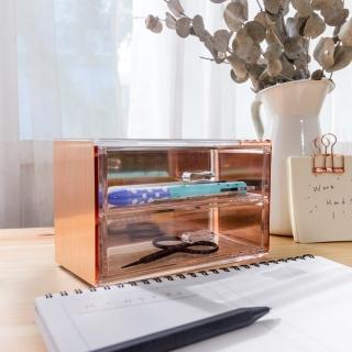 【目喜生活】金屬色可堆疊桌上型收納抽屜(2格抽屜款 玫瑰金/閃耀金)