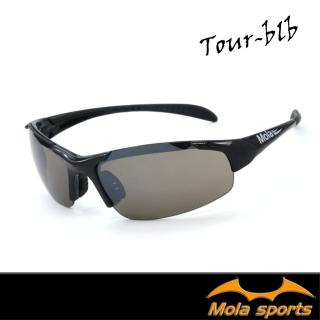 【MOLA】摩拉兒童8-12歲運動太陽眼鏡 黑色 頂級防護鏡片 UV400  跑步/自行車/棒球 Tour-blb